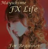 Mayuhime初心者向けブログ