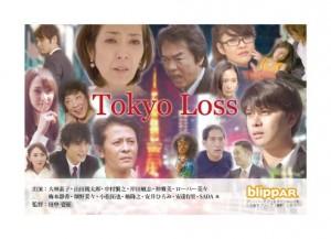 TokyoLoss-B