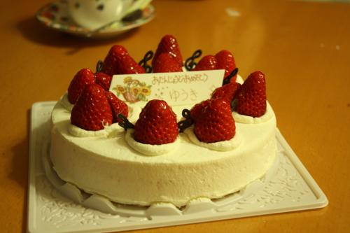 20090405_パパ誕生日ケーキ