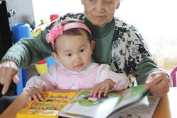 おばあちゃんと4