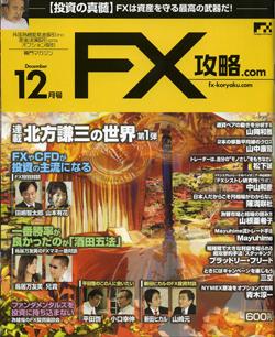2009年12月号表紙001.jpg