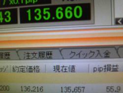 20100324_3.jpg