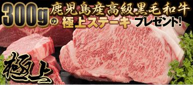 ヒロセ黒毛和牛.jpg