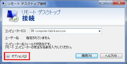 Windowsデスクトップ2
