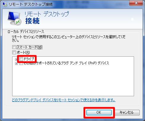 Windowsデスクトップ4