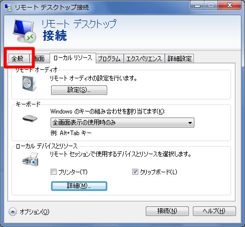 Windowsデスクトップ5-1