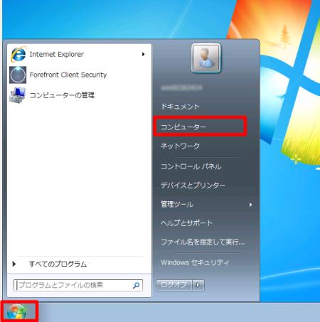Windowsデスクトップ7