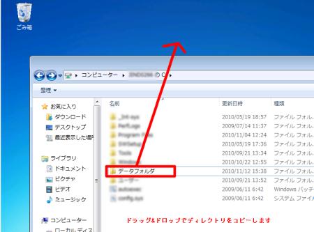 Windowsデスクトップ9