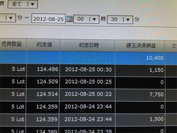 20120825-3L.jpg