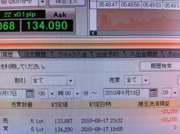 IMG_0616.jpg