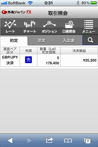 IMG_2520s-.jpg