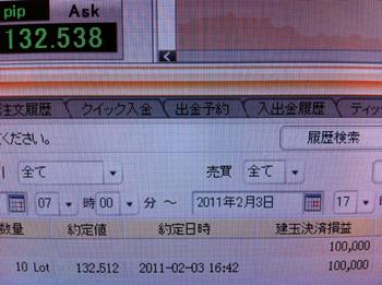 IMG_2992_20110204073036.jpg