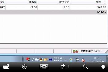 IMG_4179.jpg