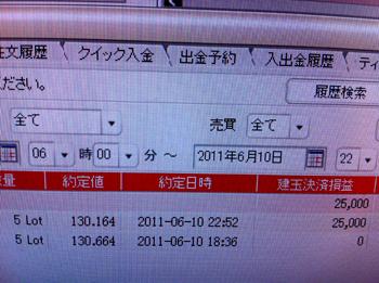 IMG_4614.jpg