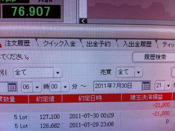 IMG_5691.jpg