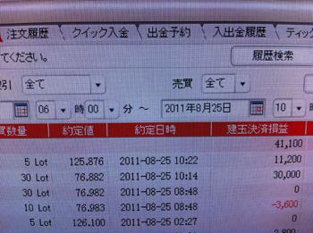 IMG_6229.jpg
