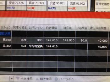 IMG_6631.jpg