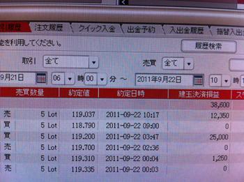 IMG_6962.jpg