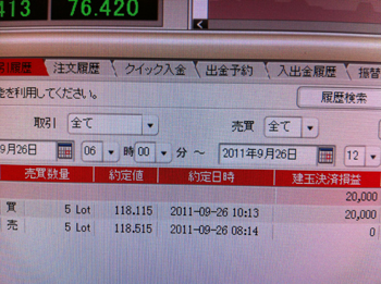 IMG_7064.jpg