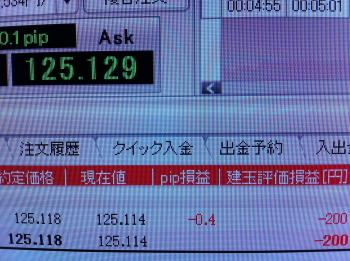 IMG_7657JPG.jpg