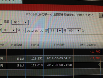 IMG_9778.jpg