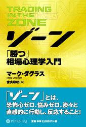 ZONE_20131024124500538.jpg